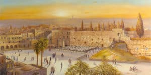 Morning of Yom Kipur, Artwork by Alex Levin.