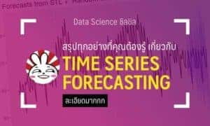 time series forecasting 1
