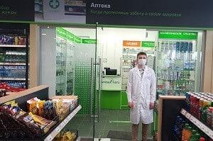 «Роснефть» запустила сеть аптек на АЗС