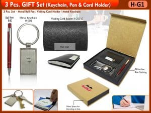 Gift-Set-3-in-1