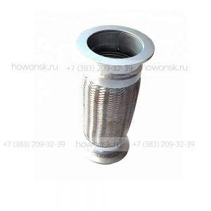 Металлорукав D=135, L=320 арт. DZ95259540009 для китайских грузовых автомобилей Shacman со склада в Новосибирске