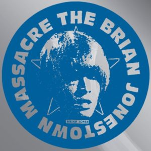 Brian Jonestown Massacre - Brian Jonestown Massacre - AUK045LP - A RECORDS