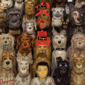 Various - Isle Of Dogs - 18771849414 - ABKCO