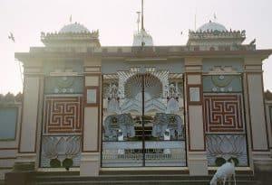 Fort Kochi Jain temple entrance