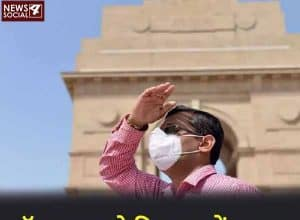 pollution level