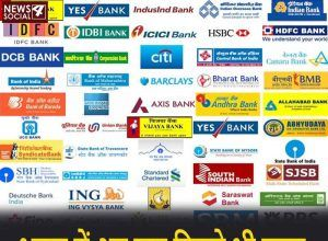 All bank of india
