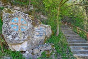 Missatge de Benvinguda al Monestir de Chirpan