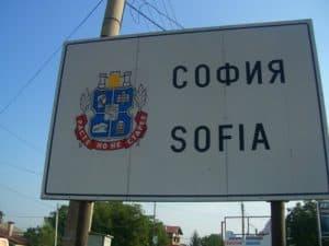 불가리아 SPA 도주 - 9 일