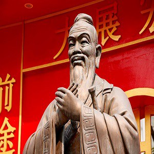 A Story from Confucius