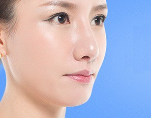 Small Chin Surgery In Korea