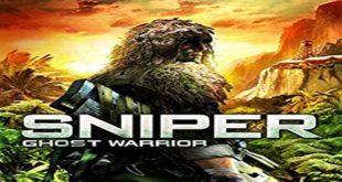 تحميل لعبة sniper ghost warrior 1