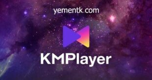 keyplayer