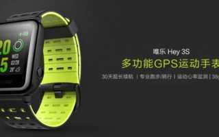 Xiaomi WeLoop Hey S3 – die Apple Watch in günstig