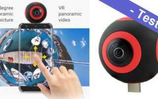 Im Test - die Soonpam Pano S1 360 Grad VR Video Action Kamera by Eken