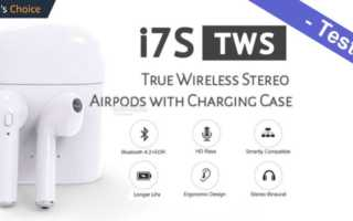 i7S TWS Test – eine Apple AirPods Alternative in billig