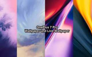 OnePlus 7 Pro - alle Wallpaper, Live Wallpaper und Zen Mode App zum Download