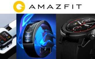 Amazfit GTS, Amazfit X und Amazfit Sportwatch 3 offiziell vorgestellt