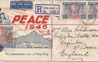HK Peace 1946 First Day Envelope by Bob Tatz