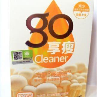 Капсулы для похудения GO CLEANER