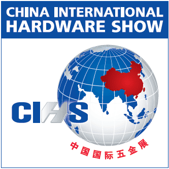 China International Hardware Show 2021