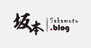 Blog OPEN 2