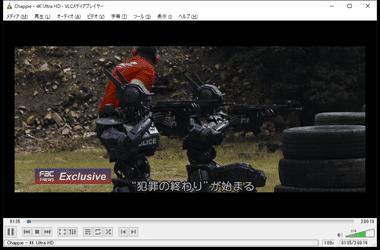 DVDFab-uhd-Drive022