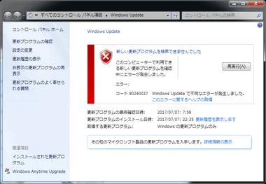 ryzen1700x-042-1