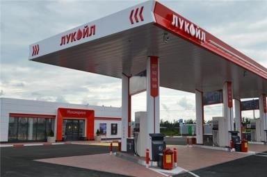 Новая азс «Лукойл» в Белгородской области готовится принять посетителей