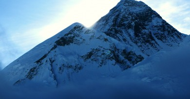 The Everest Summit