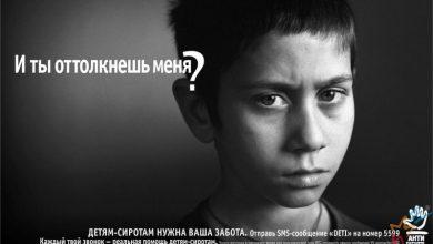 Photo of Социальная реклама в Москве Социальная реклама в Москве Социальная реклама в Москве        390x220