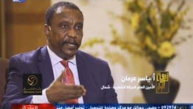 Photo of فيديو: حوار مع ياسر عرمان الأمين العام للحركة الشعبية – مجموعة عقار