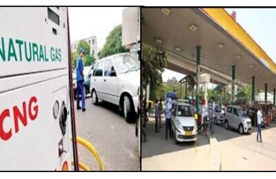 After Petrol-Diesel, CNG-PNG also became expensive