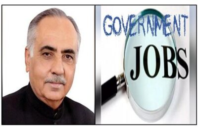 Revised advertisement for 659 posts of Junior Draftsman (Civil, Mechanical and Architectural) released Chairman Mr. Raman Behl