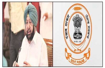 PUNJAB GOVERNMENT BEGINS PROCEDURE TO PROVIDE 25000 AGRICULTURAL MACHINES ON SUBSCRIBE TO FARMERS