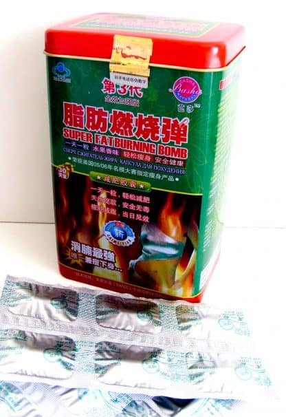 Капсулы для похудения сверхсжигатель жира БОМБА №2 (Super Fat Burning Bomb)
