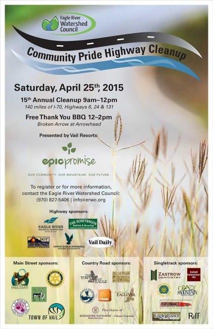 CPHCU-2015-event-poster