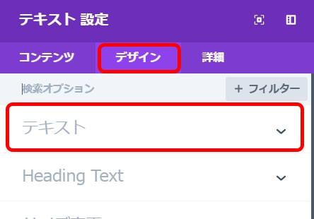 text-configuration