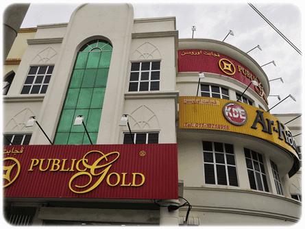 Arrahnu-KDE-Public-Gold-Kelantan TEMPAT PAJAK EMAS TERBAIK UNTUK GADAI EMAS ATAU PERAK