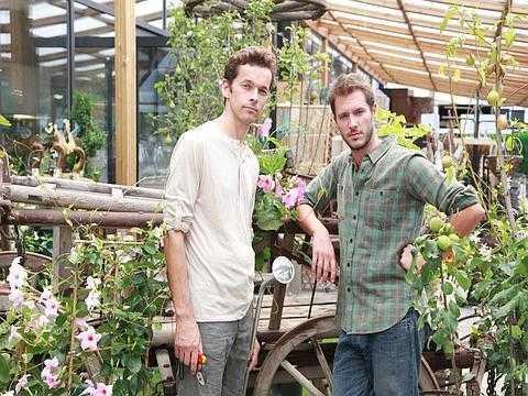 Giardinieri in affitto, dal 13 settembre su LEI   Digitale terrestre: Dtti.it