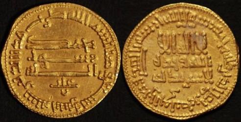 Gold, Goldmünzen, Fund, Israel