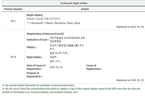 韓国商標登録第4103239560000号