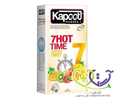 عکس کاندوم میوه ای کاپوت 12 عددی مدل KAPOOT 7 HOT TIME