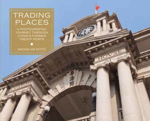 Book cover image: Trading Places