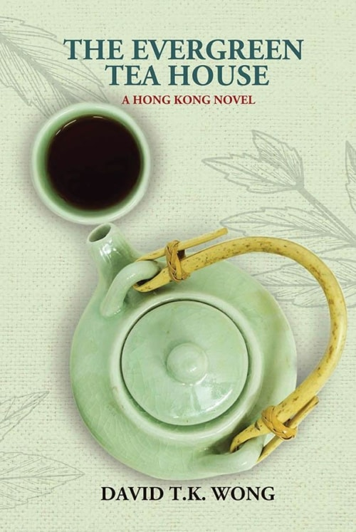 Book cover image: The Evergreen Tea House, by David T. K. Wong