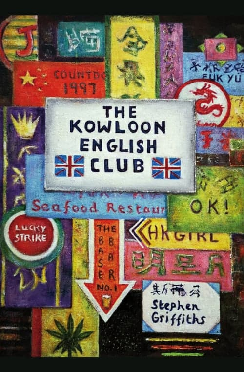 Book cover image: The Kowloon English Club
