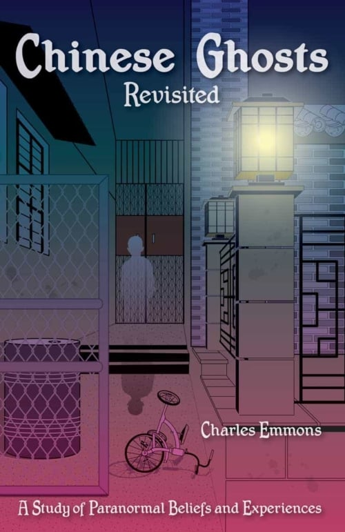 Book cover image - Chinese Ghosts Revisited