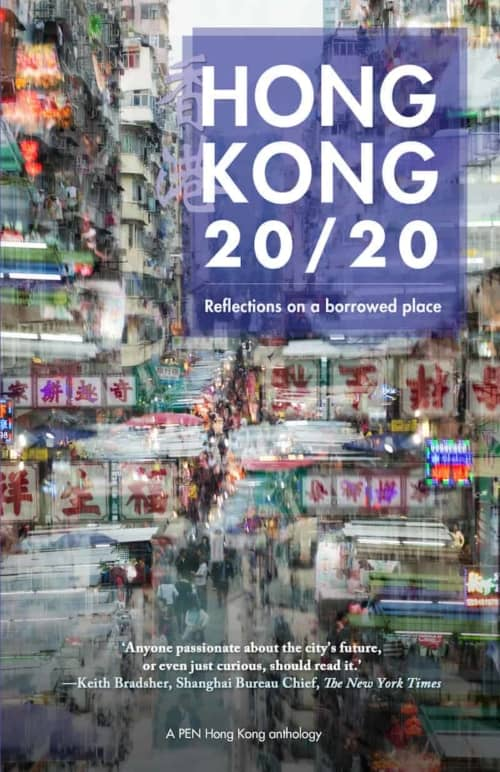 Book cover image - Hong Kong 20/20