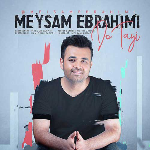 دانلود آهنگ جدید دوتایی میثم ابراهیمی