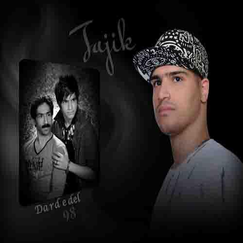 دانلود میکس آهنگ درد دل ازمحمد تاجیک و مجید تاجیک
