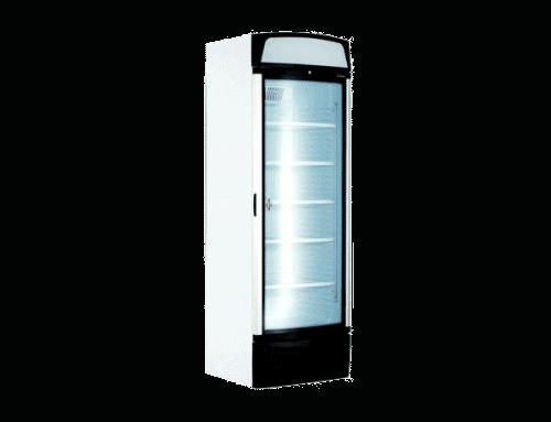 Холодильные